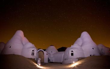 eco dome tunisie