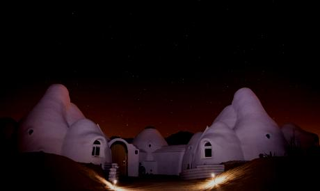 eco dome tunisie